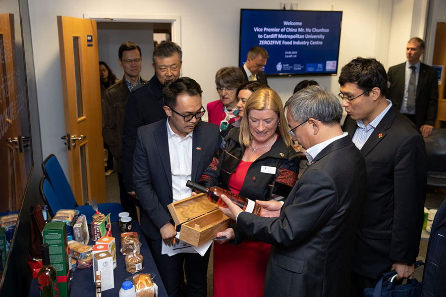 Chinese Vice-Premier visits Cardiff Metropolitan University and Food Industry Centre (ZERO2FIVE) as part of UK tour